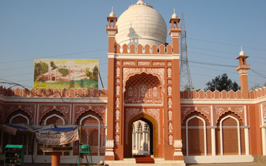 entry-test-preparation-chiniot