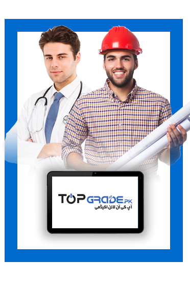 Engineering and medical entry test preparation with Top Grade