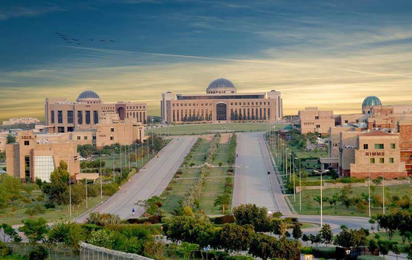 Everything you need to know about NUST Entrance Test (NET)