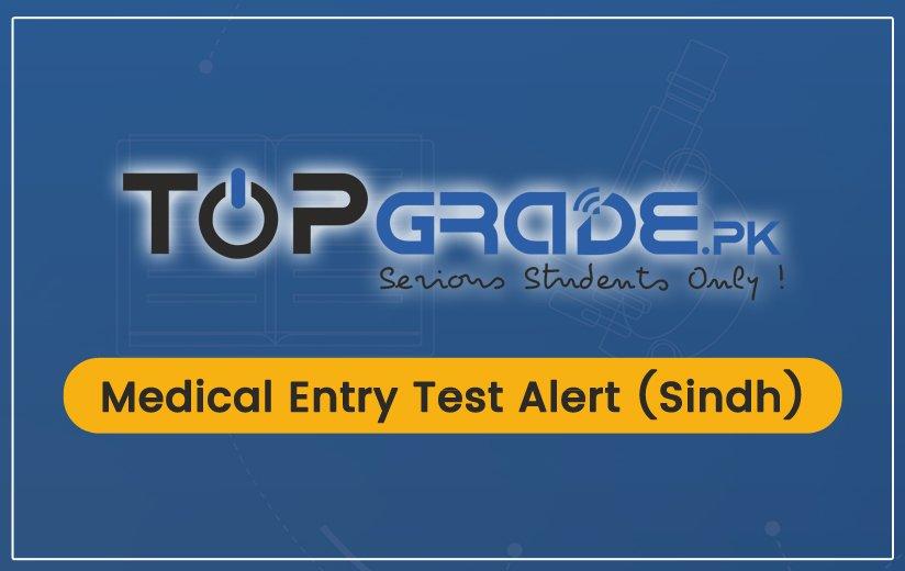 Medical Entry Test (Sindh)