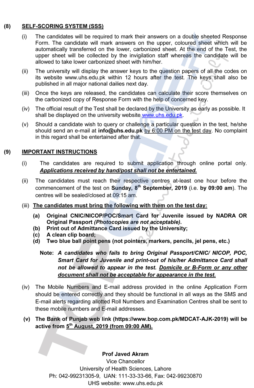 State Entry Test 2019