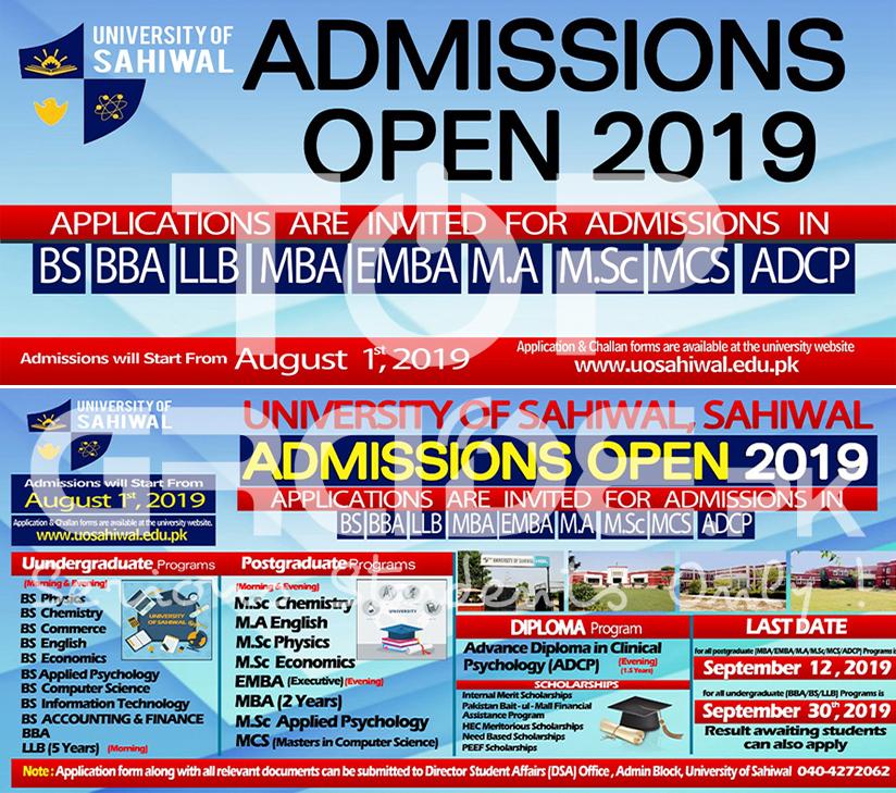 University of Sahiwal Undergraduate and Postgraduate
