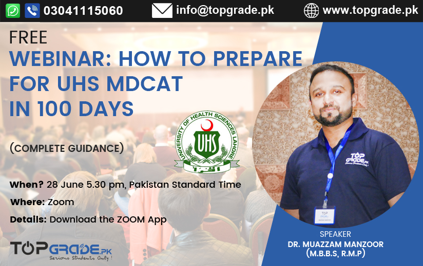 How to Prepare for UHS MDCAT in 100 days