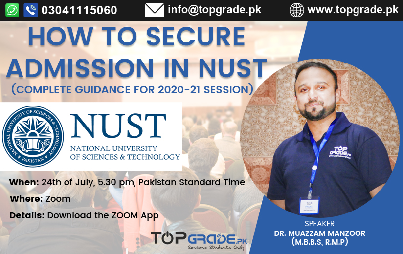 How To Secure Admission In NUST