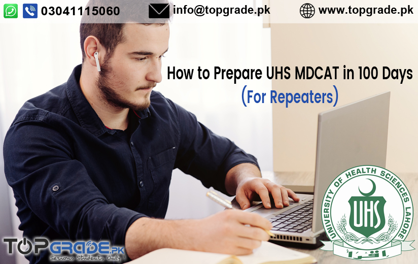 How to Prepare UHS MDCAT in 100 Days