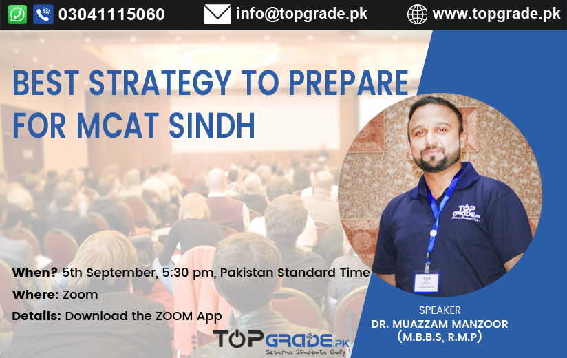 Best Strategy To Prepare For MCAT Sindh